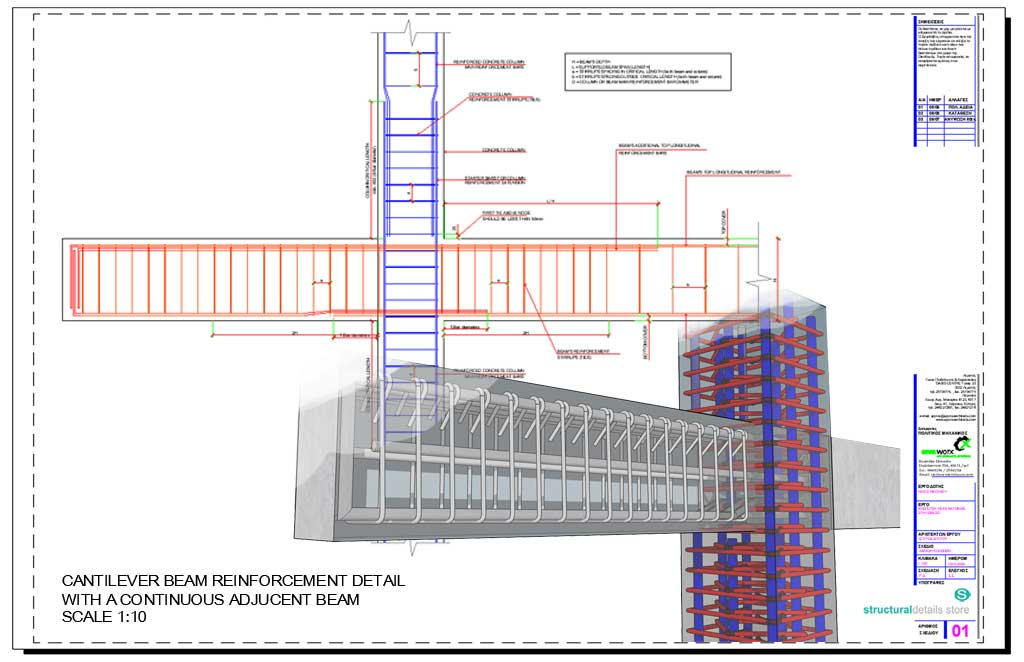 Cantilever Concrete Beam Reinforcement Detail with adjucent continuous beam