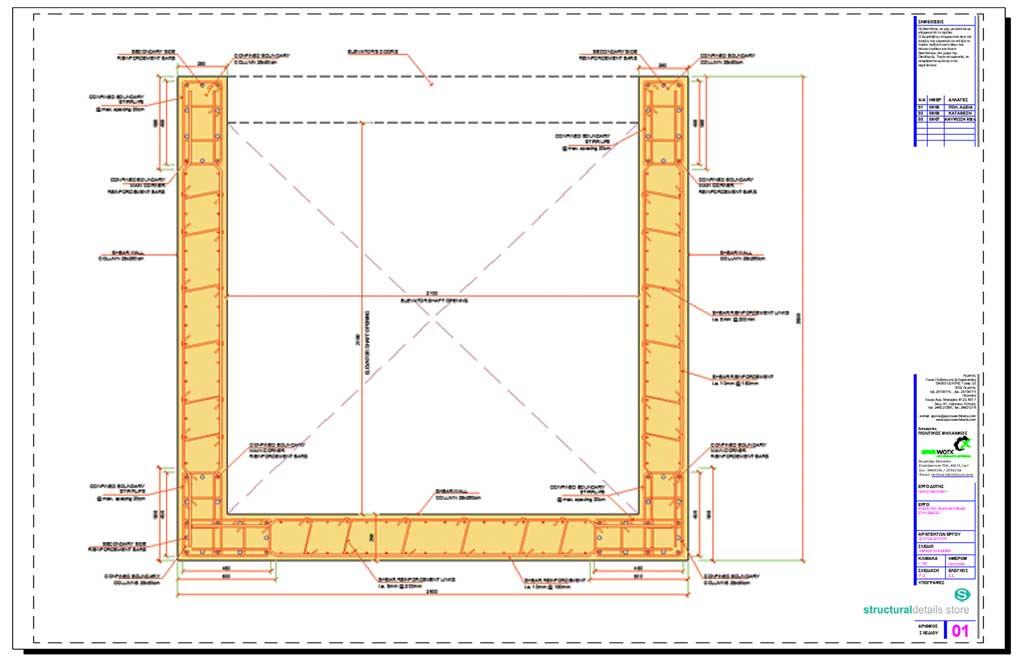 Design Retaining Wall