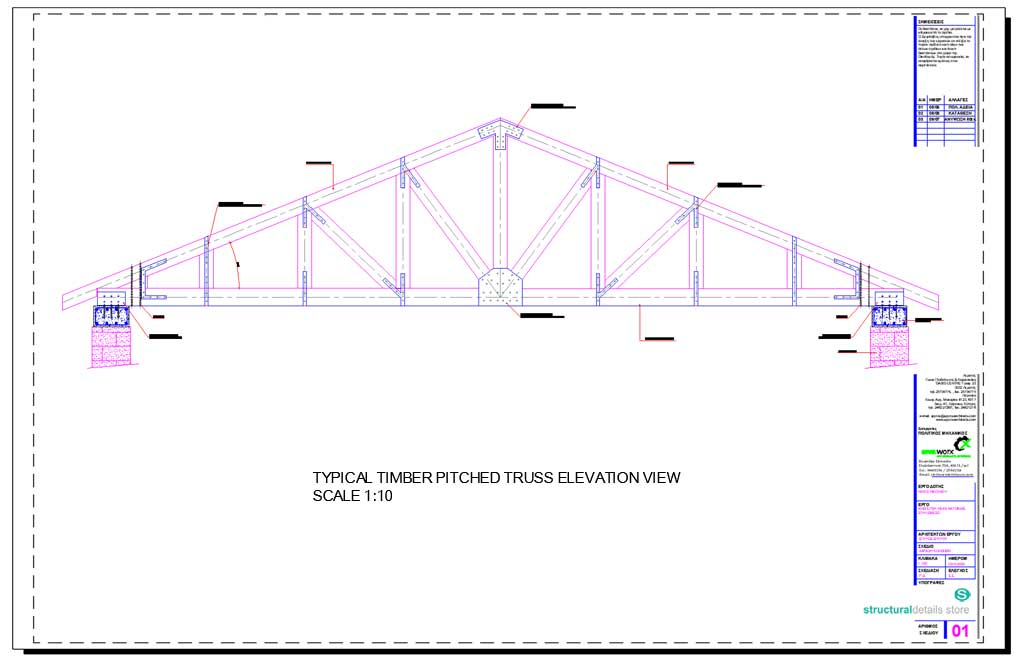 Roof Timber Pitched Truss
