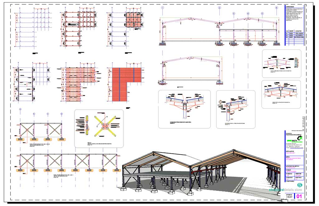 Design Of Industrial Building Frame