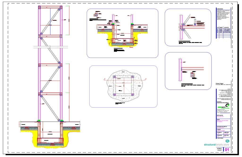 Steel Frame Elevator Shaft Details