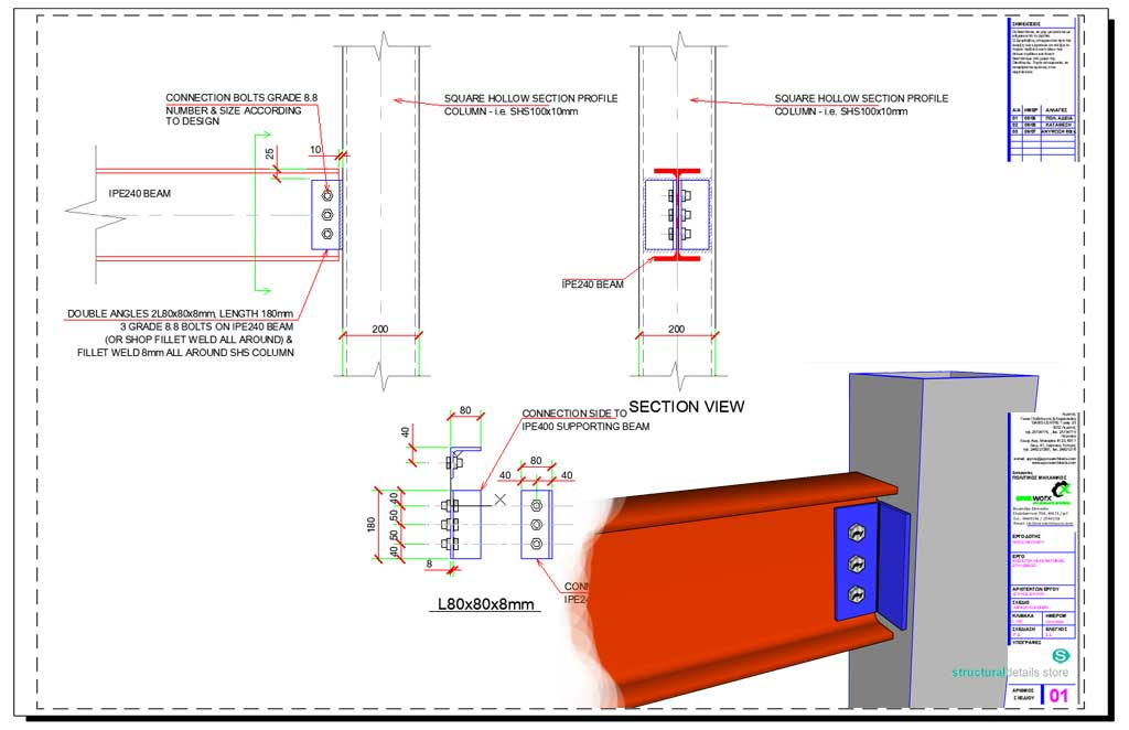 Double Angle Web Cleats Simple Beam to SHS Column Connection Detail
